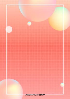 오렌지 핑크 무늬 멘페스 배경 , 도안, 핑크, 오렌지색 배경 이미지