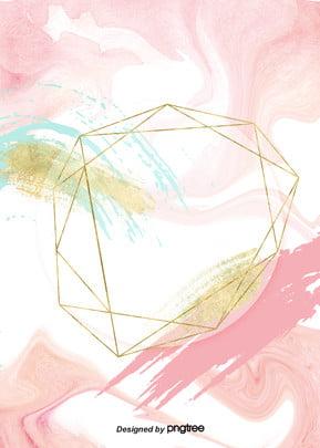 hình học vẽ màu hồng với nền kim loại chổi , Hình Học, Sáng Tạo., Ý Tưởng Nền Ảnh nền