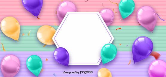 Ý tưởng nền màu tím  chúc mừng sinh nhật Ruy Băng Ý Hình Nền