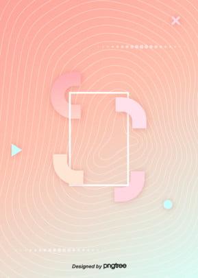 트렌드 코랄 오렌지 핑크 추상 문양 배경 , 도안, 오렌지색, 산호 배경 이미지
