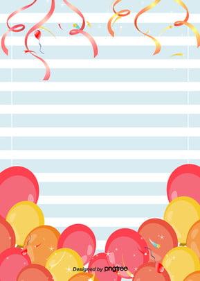 semplice contesto creativo  buon compleanno, Nastro, Nel Contesto Creativo, Carino Immagine di sfondo