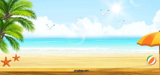 verão  praia  fundo de palco , No Verão, Summer Background, A Atmosfera Imagem de fundo