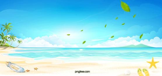 verão  praia  sol  fundo , No Verão, Summer Background, A Atmosfera Imagem de fundo