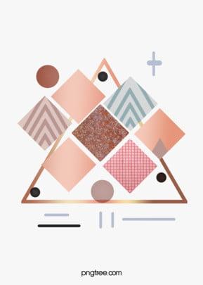 गुलाब गोल्ड ज्यामितीय किनारों और कोनों रचनात्मक पृष्ठभूमि त्रिकोण ज्यामिति दौर पृष्ठभूमि छवि