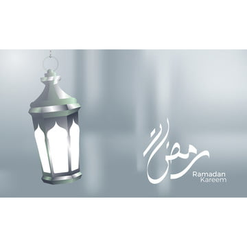 3 डी चांदी यथार्थवादी फांसी अरबी fanoos लालटेन दीपक के साथ calli , 3 डी, सार, अरब पृष्ठभूमि छवि