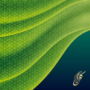 eid mubarak islamic greeting arabic calligraphy with green satin silky cloth fabric textile drape background  translation: wishes of a prosperous year , Advertisement, Advertising, Arabic Background image