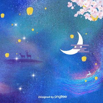 美しい色の夜に星を描きます孔明灯电商淘宝背景 , 唯美, 夜の夜, 孔明灯 背景画像