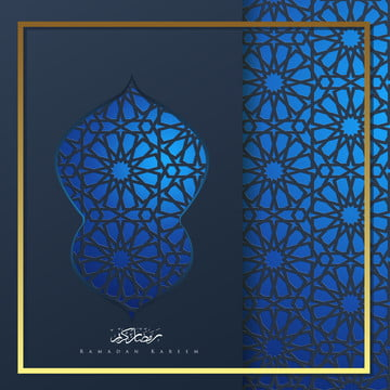 इस्लामी पृष्ठभूमि रमजान करीम , अधा, अल, अरेबियन पृष्ठभूमि छवि