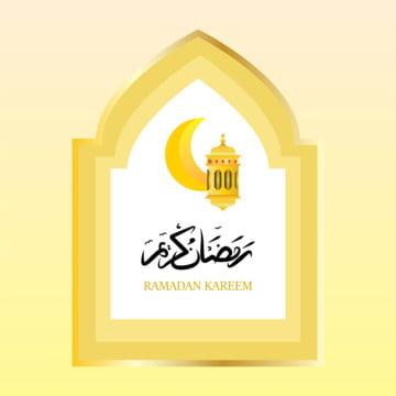 Paper Cutting Illustration Ramadan, Ramadan, Kareem, Design, Background image