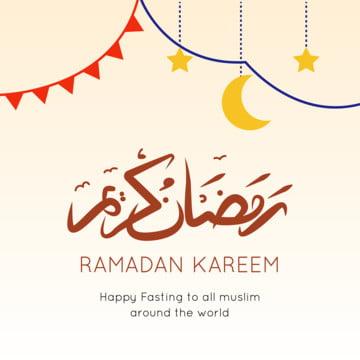 ラマダンの書道の背景 , 抄録, アッラー, アラビアン 背景画像