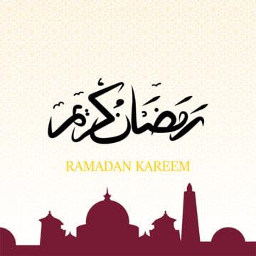 रमजान करीम सुलेख , सार, अल्लाह, अरेबियन पृष्ठभूमि छवि