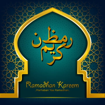 Ramadan Kareem Greeting Background, Ramadan, Ramadhan, Ramadan Kareem, Background image