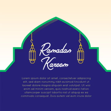 रमजान करीम के निमंत्रण कार्ड` , सार, अल्लाह, अरेबियन पृष्ठभूमि छवि