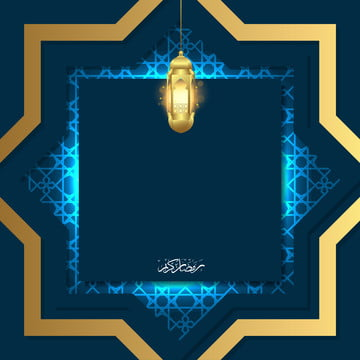 Ramadan Kareem With Lantern Geometry Background, Islam, Lantern, Greeting, Background image