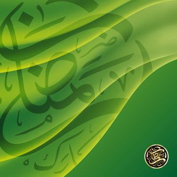ラマダンムバラクは、緑のサテンの絹のような布ファブリック織物ドレープ背景でアラビアの書道に挨拶します翻訳ハッピーラマダン , 広告, 広告, アラビア語 背景画像