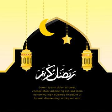 ramadan night card , Abstract, Allah, Của Người Á Rập Ảnh nền