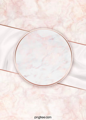 rose gold geometric angle background , Géométrie, Creative, Cercle Image d'arrière-plan