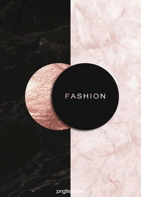 バラの金幾何学角の背景 , 幾何学, アイデア, 化粧品 背景画像