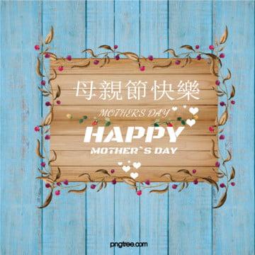ताजा लकड़ी planks बनावट माँ के दिन लकड़ी अनाज पृष्ठभूमि , आकर्षक, लकड़ी, लकड़ी काष्ठफलक बनावट पृष्ठभूमि छवि