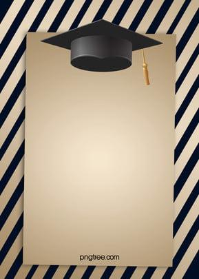 काली सलाखों पैटर्न स्नातक स्तर की पढ़ाई टोपी पृष्ठभूमि , स्कूल, धारियों, स्नातक स्तर की पढ़ाई पृष्ठभूमि छवि
