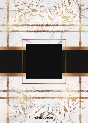 गुलाब गोल्ड संगमरमर सीमा ज्यामितीय पृष्ठभूमि , ज्यामिति, संगमरमर, गुलाब सोने पृष्ठभूमि छवि