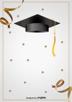 minimalist शैली में स्नातक स्तर की पढ़ाई टोपी पृष्ठभूमि , रिबन, छात्रों, स्नातक स्तर की पढ़ाई पृष्ठभूमि छवि