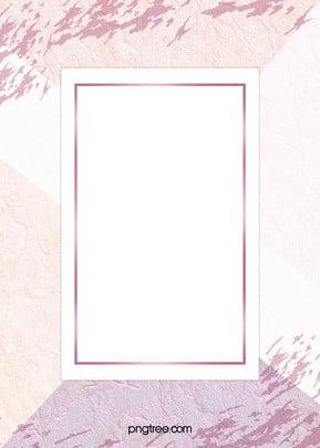 गुलाब गोल्ड संगमरमर सीमा पृष्ठभूमि , ज्यामिति, संगमरमर, मोज़ेक पृष्ठभूमि पृष्ठभूमि छवि