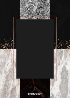 गुलाब गोल्ड संगमरमर सीमा पृष्ठभूमि , ज्यामिति, संगमरमर, गुलाब सोने पृष्ठभूमि छवि