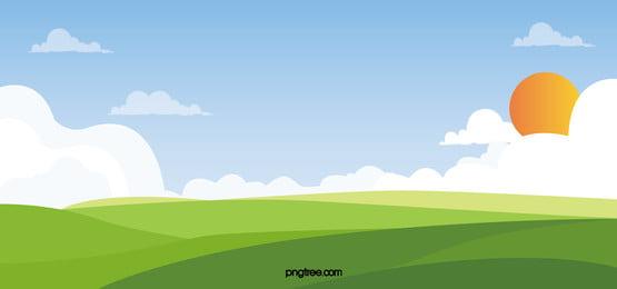 晴れた緑の芝生の太陽の空の背景図, 丘陵地帯, 雲の輪, 空 背景画像