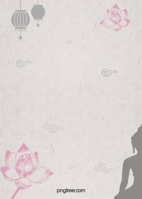 釈迦の生誕日 , 雲の紋, 仏像, 仏祖 背景画像