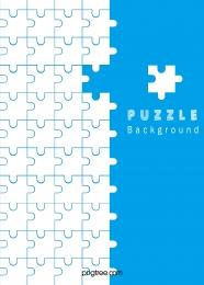 베이직 패턴 배경 , 호응, 긁어모으다, 퍼즐 배경 배경 이미지