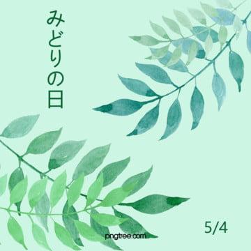 手で緑の日の緑の背景を描きます , 葉の葉, 手絵スタイル, 明るい 背景画像