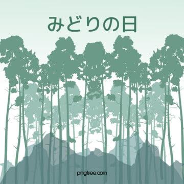 hutan hijau bayang jepun hijau hari , Jepun Hijau Hari, Pokok-pokok, Hutan imej latar belakang