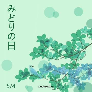 カードのポスターは手で緑の日の背景を描きます , 丸い, 手絵スタイル, 木の葉 背景画像