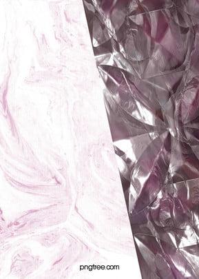 Dòng chảy vàng Hồng Cẩm Thạch nối nền kim loại Hình Học Cẩm Hình Nền
