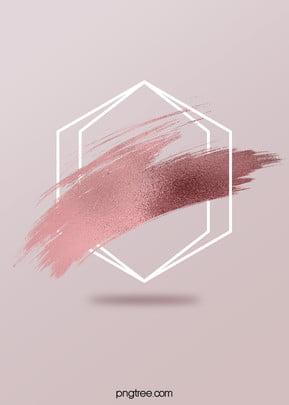 escova de ouro fundo rosa , A Geometria, Creative, Gradiente Imagem de fundo