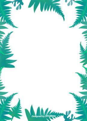열대 녹색 식물 단순 배경 , 하계, 식물, 청신하다 배경 이미지