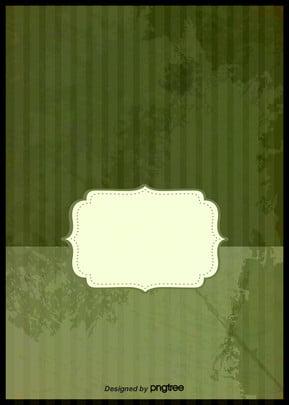 綠色條紋圖案恢復的背景 , 相框, 復古, 復古背景 背景圖片