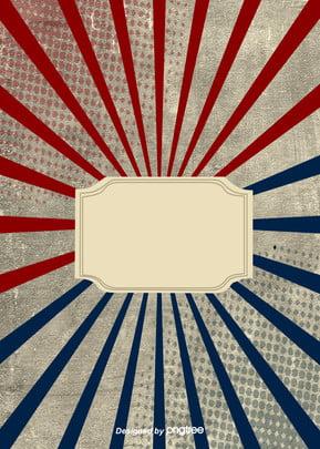 पीले विंटेज पुष्प पैटर्न पृष्ठभूमि , विंटेज, विंटेज पृष्ठभूमि, विकिरण पृष्ठभूमि छवि