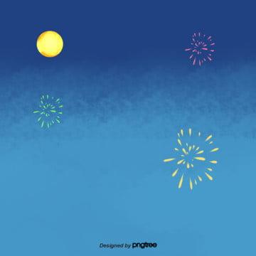 파란색 심플 추석 불꽃 하늘 요소 , 하늘, 손잡다, 아늑하다 배경 이미지