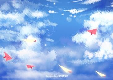 藍天白雲天空紙飛機, 天空, 折紙, 白雲 背景圖片