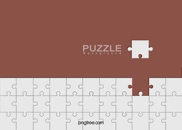भूरे रंग के minimalist पहेली पृष्ठभूमि, सुंदर पहेली, टुकड़े, Minimalist पृष्ठभूमि पृष्ठभूमि छवि