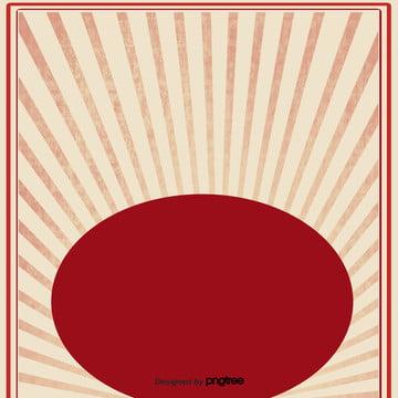 कार्टून लाल सूरज विकिरण प्रकाश तत्वों , चमक, कार्टून, सूर्य पृष्ठभूमि छवि