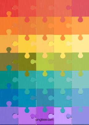 इंद्रधनुष के रंग के फ्लैट स्क्रीन पहेली ढाल पृष्ठभूमि , फ्लैट शैली, इंद्रधनुष के रंग, पहेली पृष्ठभूमि छवि