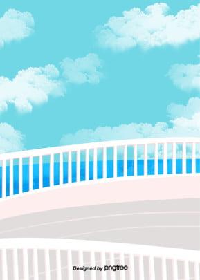 白い海と青い空の背景を描く , 大きな船, 手すり, 白雲 背景画像