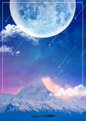 winter star planet snow mountain , Universe, Peak, Star Background image