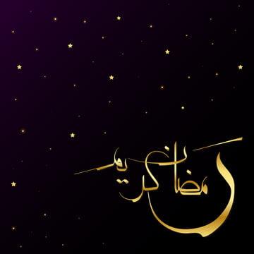linh dương và cao quý ramsaytháng ăn chay cho người hồi giáo ramadan kareem slamic design Ả rập callihọa d gold star vector execution124; dịch thiêng liêng , Abstract, Nền Tảng Trừu Tượng, Allah Ảnh nền