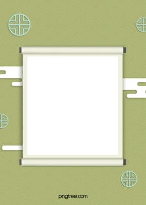 हरी कोरियाई पारंपरिक सुरुचिपूर्ण कागज कटौती फांसी स्क्रॉल पृष्ठभूमि , Decoupage, रील, विंटेज पृष्ठभूमि छवि