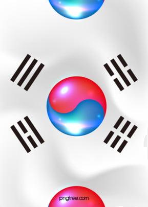 दक्षिण कोरिया का ध्वज हल्के रंग ढाल पृष्ठभूमि , कोरिया राष्ट्रीय, महत्वपूर्ण वफादारी दिन, तीन आयामी पृष्ठभूमि छवि