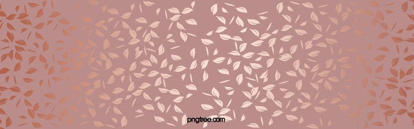 vàng hồng thực vật mô hình nền, Mẫu, Cây, Cây Hình Nền Ảnh nền